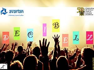 Avartan Little Yellow Beetle -web design company, best web design